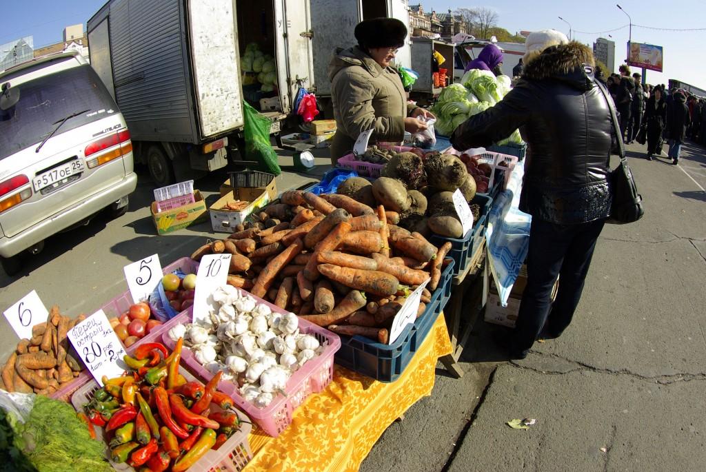 03 Market carrots