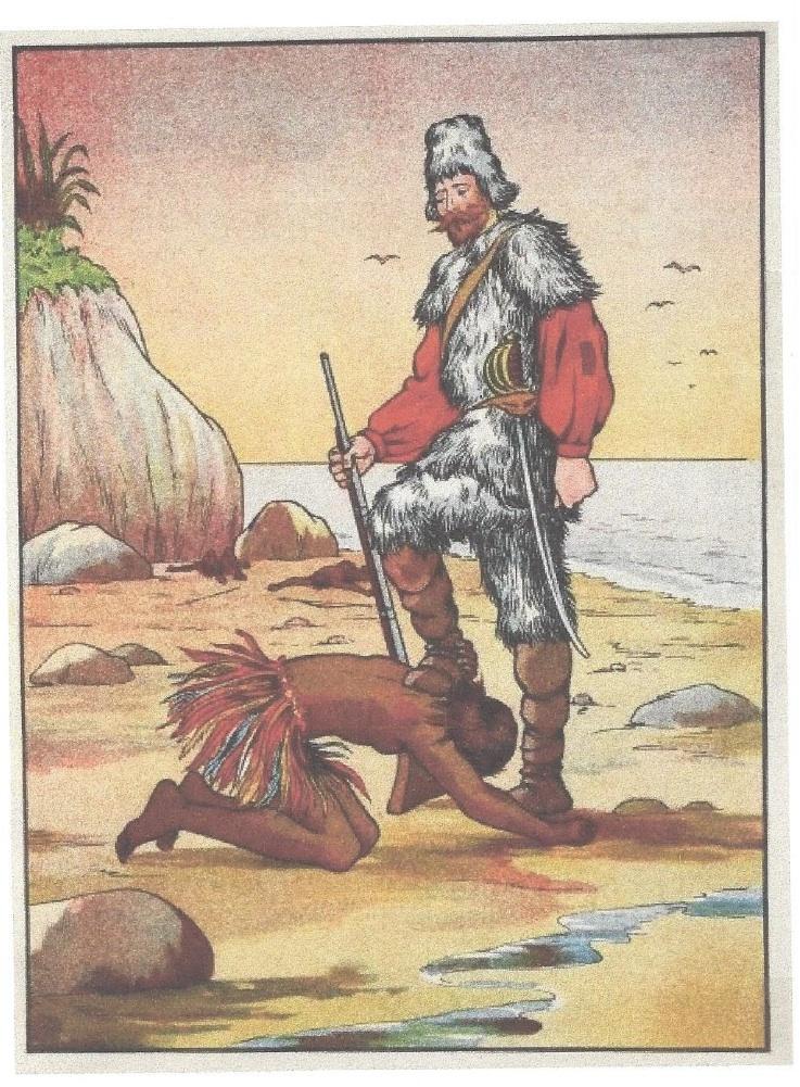An Essay On Robinson Crusoe And Foe - Реферат | Litsoch ru