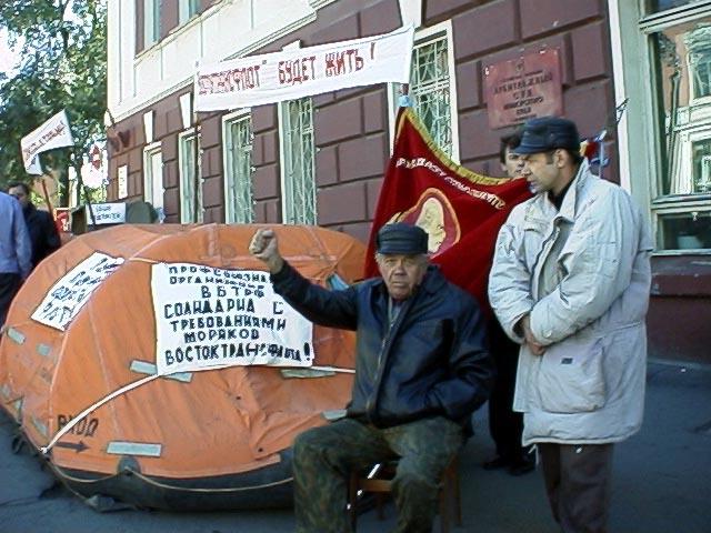 05 Protest3 Voyakin